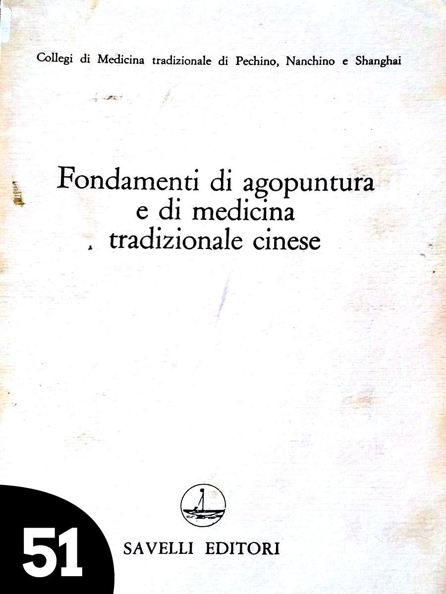 51-libro